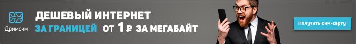 content?promo id=2904&shmarker=266308&type=init - Венгрия: крепость Шюмег